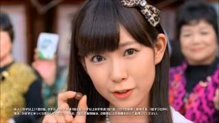 常盤薬品 http://www.tokiwayakuhin.co.jp/ 常盤薬品CM一覧 ...