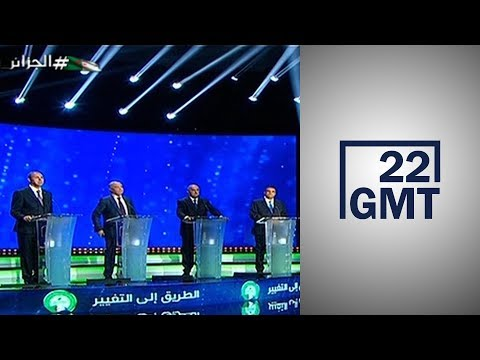 الجزائر.. الاقتصاد بين وعود المرشحين ومتطلبات الواقع  - 01:59-2019 / 12 / 10