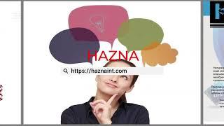 Продукция компании Hazna