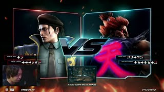 Nobi VS Tokido Exhibition Match at the Tekken 7 Fated Retribution P...