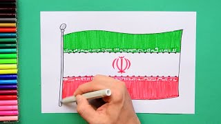 How to draw and color the National Flag of Iran