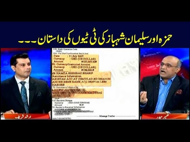 Power Play | Arshad Sharif  | ARYNews | 11 April 2019
