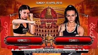 Colosseum 2 Fight show April 2016 Video: Konstantinos Konstantinidi...