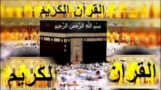 سورة الفاتحة.Sourate Al-Fatiha - سورة الفاتحة.surat al-fatiha .surah al-fatiha.al-fatiha mp3