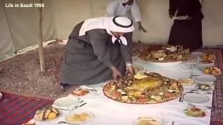 Life in Saudi Arabia in 1996