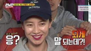 [RUNNINGMAN THE LEGEND] [EP 346-2]   The mission