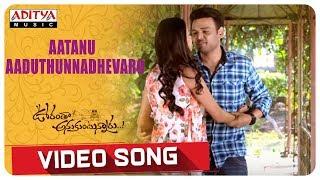 Aatanu Aaduthunnadhevaro Video Song | Oorantha Anukuntunnaru | K.M. Radha Krishnan