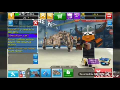 Коды на игру Blocky Cars Online!