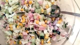 """Простой и вкусный салат """"Хрустик"""".The simple and tasty salad """"Crackling""""."""