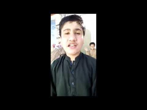 funny qaumi tarana by pathan boy| funny qoumi tarana| funny qomi tarana by pathan|funny qaumi tarana
