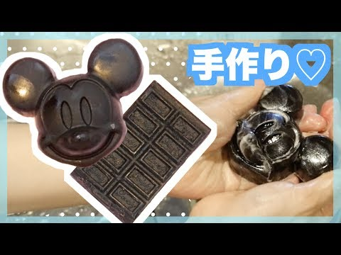 DIY:  How to make Chocolate Soap   Easy Melt and Pour