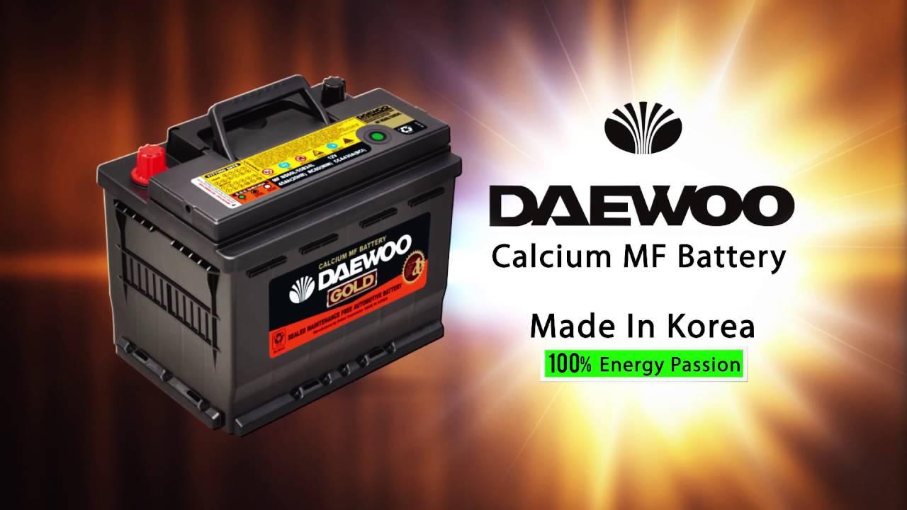 Daewoo Battery TVC - YouTube