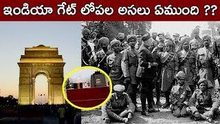 India Gate History in Telugu   Interesting Facts in Telugu