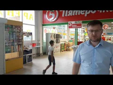 СДАЮТСЯ торговые площади в городе Лукоянов в Нижегородской области