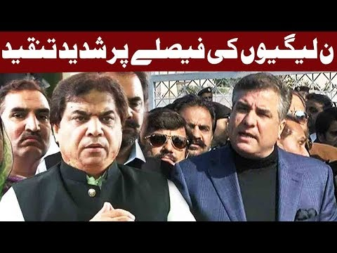 PMLN Leaders Blaming SC For Not To Disqualify Imran Khan - Express News