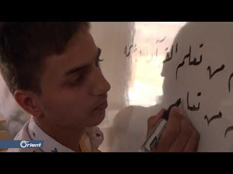 مركز للتعليم المهني في قباسين لمساعدة الشباب الاندماج في سوق العمل  - 19:53-2018 / 10 / 19