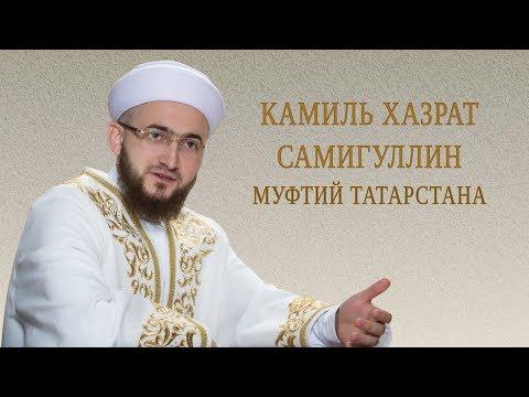 Заблуждения ибн Таймии.