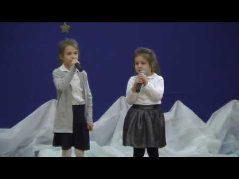 SP2 Gołdap - koncert kolęd 2016