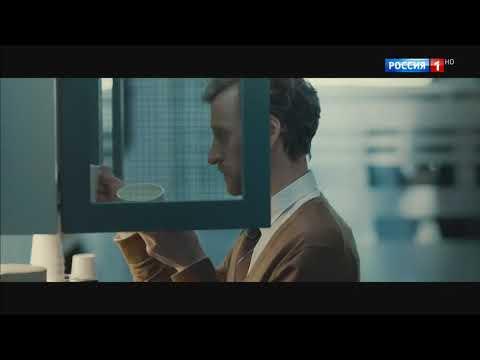 Реклама карты Мир — Делай мир своим (чашка) (2019)