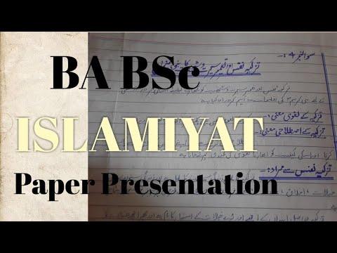 BA BSC islamiyat paper presentation