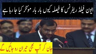 Nawaz shareef,s deal with supreem court