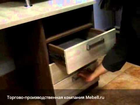 Стол письменный Магеллан 140 см - YouTube