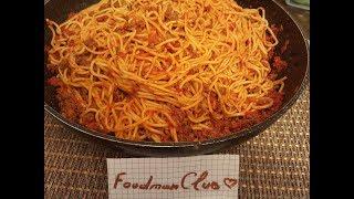 """Итальянская паста """"Болоньезе"""": рецепт от Foodman.club"""