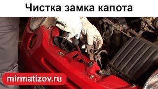 видео Как открыть капот, если порвался тросик: полезные советы. Тросик капота ваз