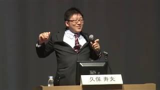 日本肺癌学会市民公開講座(5.講演③ 肺がんの薬物療法:久保 寿夫)
