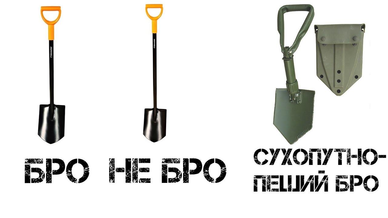 Мои лопаты для копа - опыт использования при поиске - youtub.