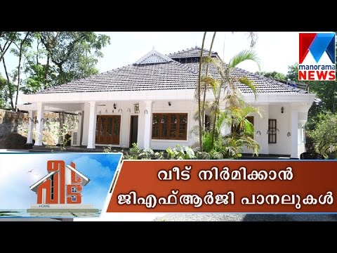 Now GFRG panels to build houses| Manorama NewsVeedu