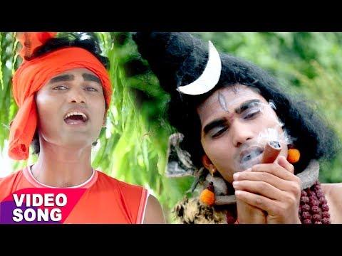 BOL BAM हिट गीत 2017 - Sawan Ke Mahina Ba Aail - Krish - Bhojpuri Hit Kawar Songs 2017