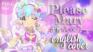 【odii ♡】please Mary / 「おねがいメリー 」 English Cover  Full Ver.