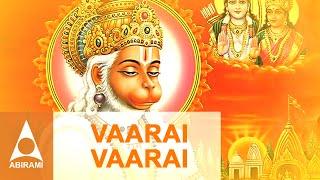 Vaarai Vaarai Anjaneya | Tamil Devotional Divine Songs | Spiritual Bhajans From Emusic | Jay Hanuman