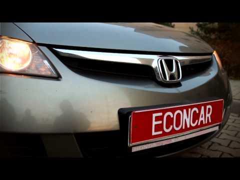 Honda Civic 1,8: снижение расхода топлива, улучшение тяговых характеристик
