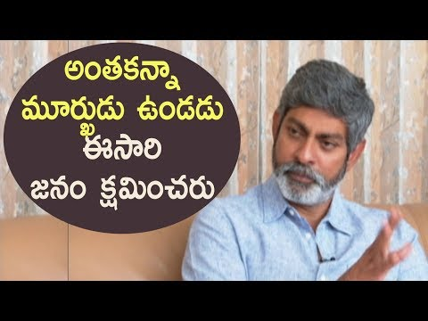 He is the worst person ever - Jagapathi Babu
