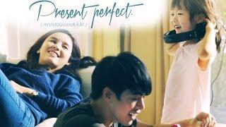 Present Perfect - หากว่าย้อนเวลากลับไปได้ [Official Short Film Trailer]