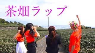 今回は千代田タクシーの皆様とラップ!静岡のおすすめスポットに連れて...