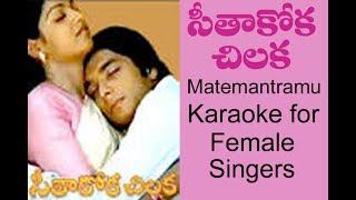 telugu karaoke songs with lyrics (1)
