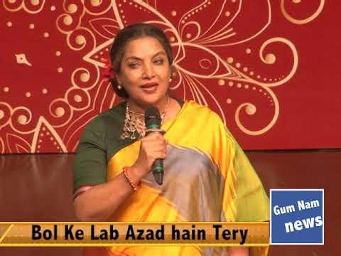 Shabana Azmi Sing Faiz Ahmed Faiz Poem Bol K Lab Azad hain Tery at Faiz Festival