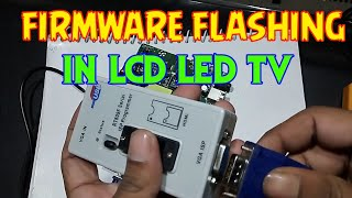 How To Flash Lcd Frimwere