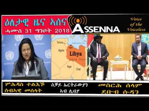 VOICE OF ASSENNA: Daily News - Human Rights, Eritrean in Libya , South Sudan, Thursday, May 31, 2018