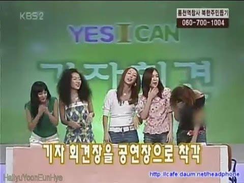 Yoon Eun Hye 윤은혜-['YES I Can' 2004] Baby V.O.X 베이비복스