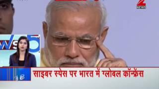 News 50: PM Modi to host farewell dinner for President Pranab Mukherjee today
