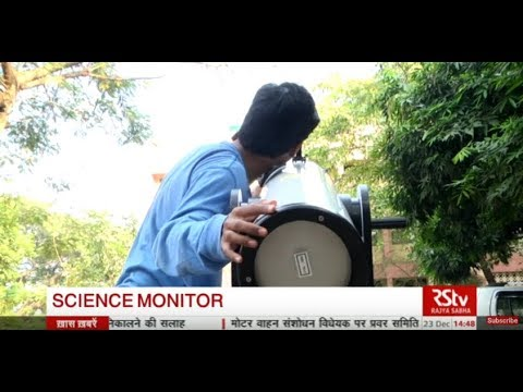 Science Monitor | 23.12.17
