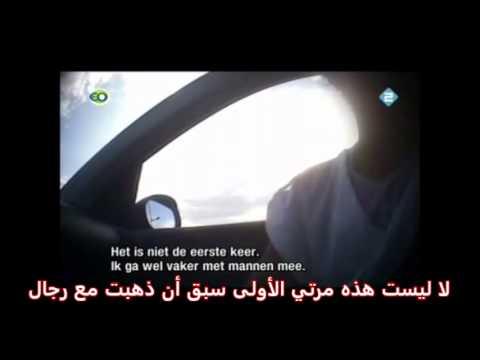تحقيق : السياحة الجنسية مع القاصرين بالمغرب (الجزء الثاني ) thumbnail