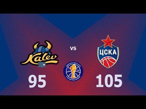 Kalev vs CSKA. Highlights / Калев - ЦСКА. Обзор