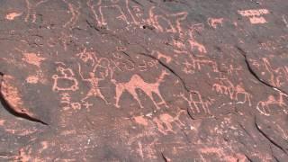 Nabataean Petroglyphs at Wadi Rum - Jordan