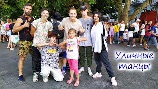 Одесса Уличные танцы на Приморском Бульваре Море удовольствия Профессионалы Break dance и Hip Hop
