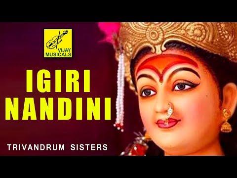 அயிகிரி நந்தினி || AIGIRI NANDINI || MAHISHASURA MARDINI || TRIVANDRUM SISTERS || VIJAY MUSICALS